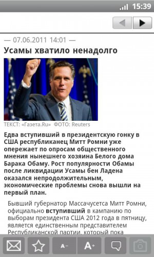Газета.ру