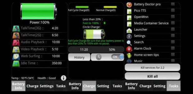 Информация о батарее android