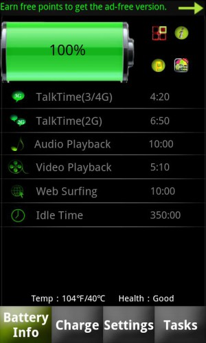 информация о батарее Android - фото 7