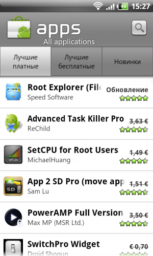 Альтернативный Android Market Applanet