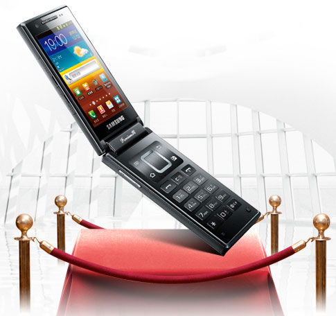 Android раскладушка Samsung W999