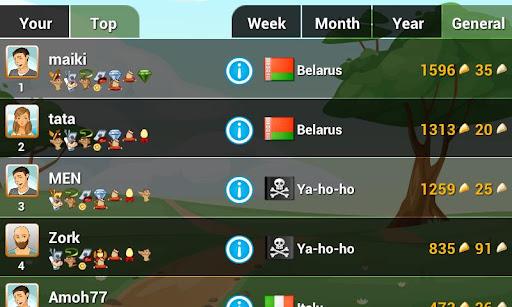 Крокодил онлайн - android игра в угадайку