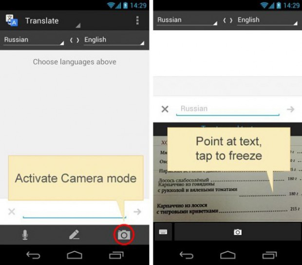 Google Translate для Android