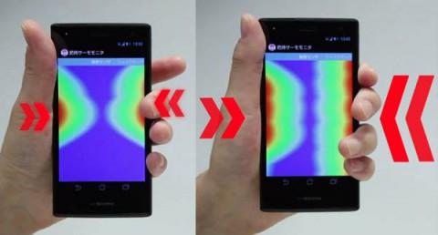 Grip UI - новый датчик для смартфонов