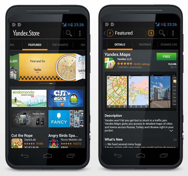 Android магазин приложений Yandex.Store
