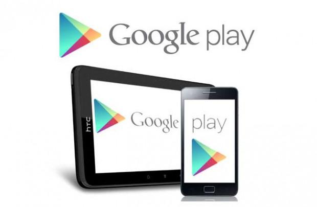 На play.google.com теперь ручная модерация