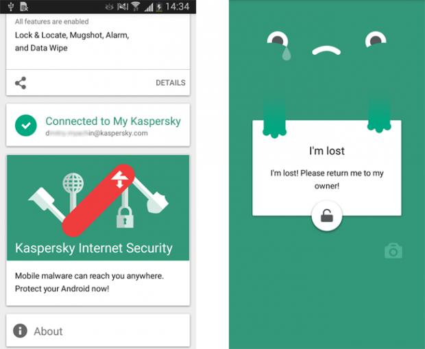 Теперь Касперский для android можно скачать бесплатно