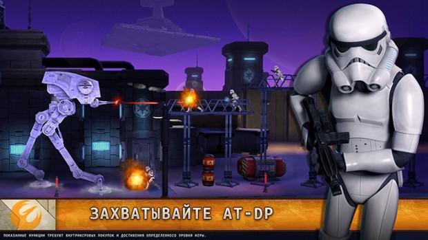 Звёздные войны: Повстанцы - игра для Android от Disney
